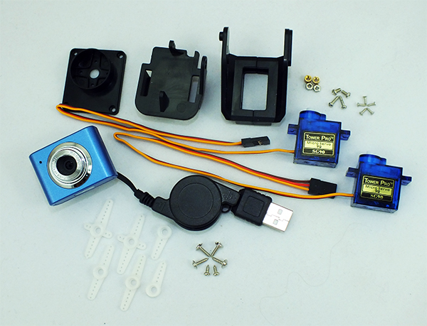 Webcam servo kit